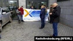 Активісти Автомайдану блокують з'їзд Федерації роботодавців України, 2 грудня