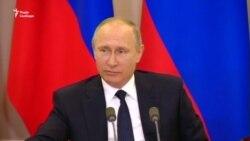 Путін побачив в США політичну шизофренію (відео)