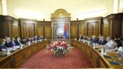 Կայացավ հակակոռուպցիոն քաղաքականության խորհրդի առաջին նիստը
