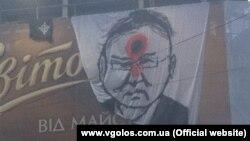 (фото: www.vgolos.com.ua)