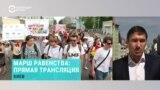 Редактор Tguy.Ru— оправах ЛГБТ вУкраине иРоссии