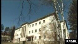 Izbjeglički centar, Bosna i Hercegovina