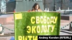Пикет в защиту эколога Евгения Витишко (Москва, 28 февраля 2014 года)
