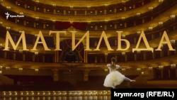 """Скриншот из фильма """"Матильда"""""""
