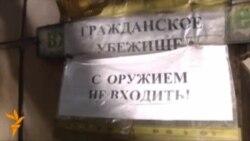 Донецк: жители прячутся в убежищах