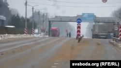 Беларуска-расейская мяжа