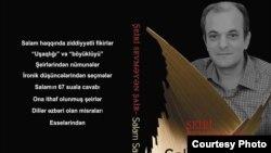 Book by Salam Sarvan