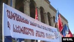 Антиправительственная манифестация в центре Тбилиси