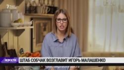 Собчак назвала Крым украинским (видео)