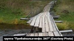 Мост в Прибайкальском районе Бурятии
