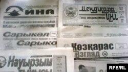 Қостанай облысында шығатын кейбір басылымдар. Тамыз, 2009 жыл.
