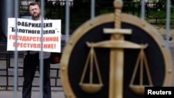 """Пикет в Москве в поддержку обвиняемых по """"болотному делу"""""""