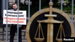 """Участник одной из многочисленных акций в поддержку """"узников Болотной"""""""