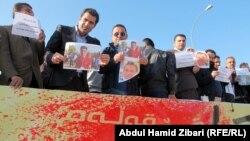 إحتجاج لصحفيين وناشطين في أربيل ضد إستهداف الصحفيين.