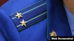 Өзбекстан прокурорының қызмет киімі. (Көрнекі сурет)