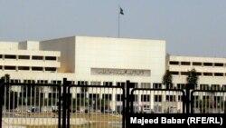 Pamje e Parlamentit të Pakistanit në kryeqytetin Islamabad