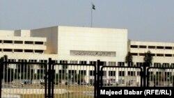 Pamje e ndërtesës së Parlamentit të Pakistanit në kryeqytetin Islambad
