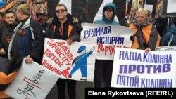 4 ноября 2015 года на Тверской