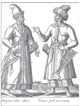 Урыс һәм татар. XVII гасыр (