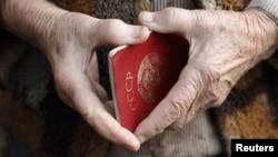 СССР паспорты. (Көрнекі сурет)