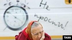 Проблемы пенсионной реформы в России усугубляет неблагоприятная демографическая ситуация
