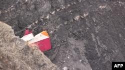 Частина літака авіакомпанії Germanwings, який розбився в Альпах 24 березня