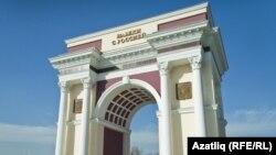 Арка в Нальчике (архивное фото)