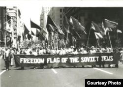Марш свободы для советских евреев в Нью-Йорке. Апрель, 1970 г.