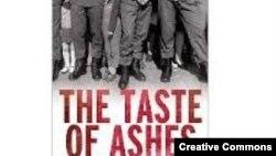 Марси Шор. «Вкус пепла. Последствия тоталитаризма в Восточной Европе».