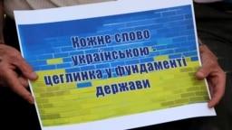 Фото з акції на підтримку української мови у Запоріжжі, липень 2020 року
