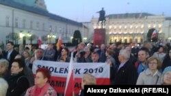 Варшава. Демонстрация по случаю 5-летней годовщины катастрофы самолета президента Леха Качиньского под Смоленском