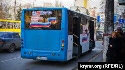 Автобус в Симферополе, декабрь 2017 года