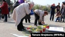 A șaptea aniversare a protestelor din aprilie 2009