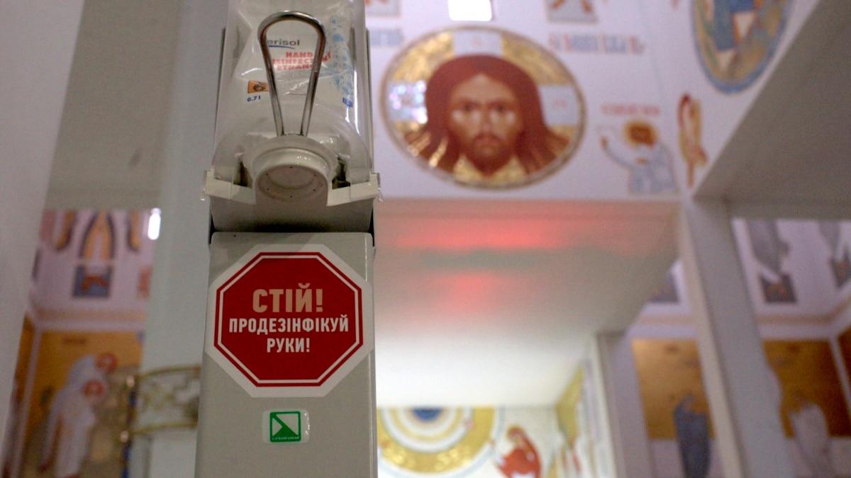 Верующим рассказали правила возврата до церквей после частичного разрешения собираться на богослужения