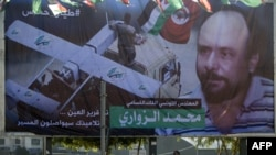 A banner depicting a portrait of Muhammad Zaouari, who was murdered in Tunisia in December 2016