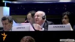 Գեղամյանը դեմ է քվեարկել այսօր ԵԱՀԿ ԽՎ-ում ընդունված Հելսինկիի հռչակագրին