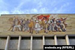 Сацрэалізм на будынку Нацыянальнага гістарычнага музэю
