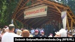 Фестиваль «Полонинське літо» на Верховинщині
