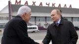Глава Дагестана Владимир Васильев и президент РФ Владимир Путин, архивное фото