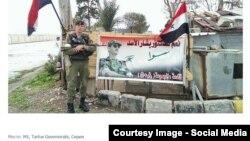 Медіа цього місяця знайшли у соцмережах фото російських військових, які прибули у Сирію