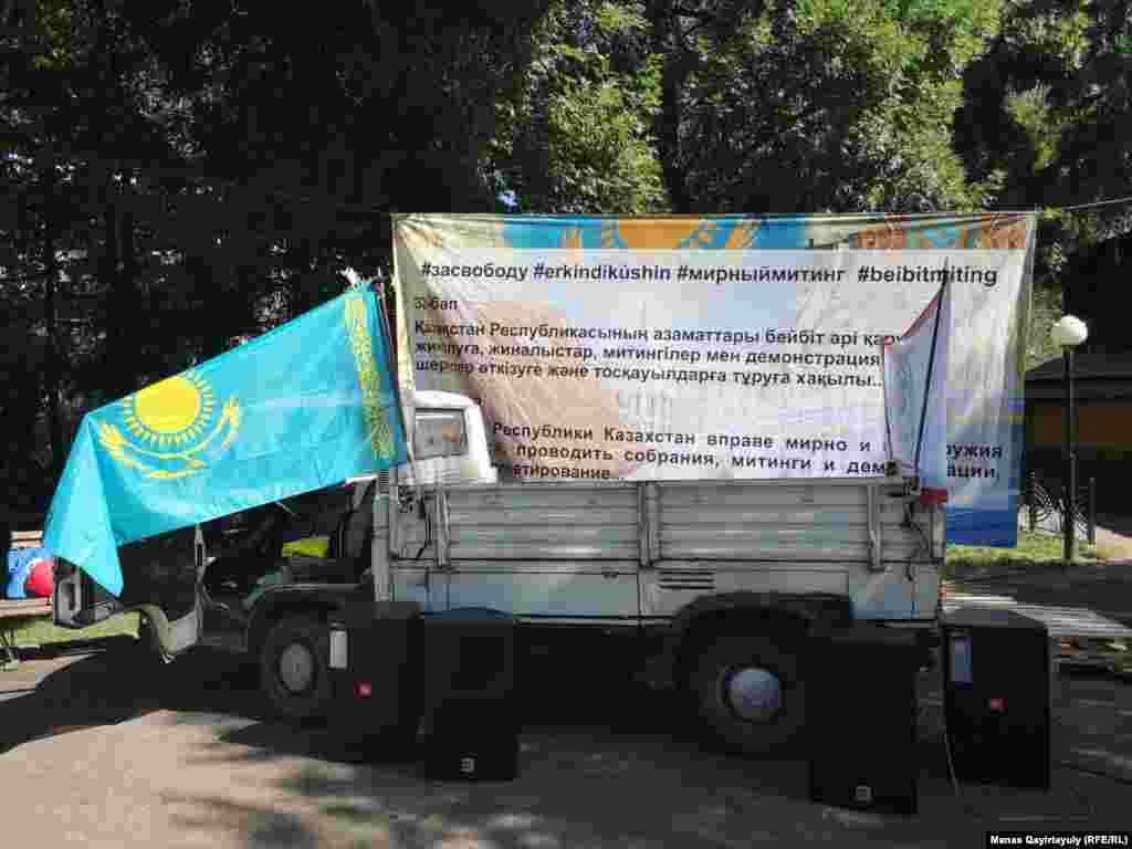 """Сквер за кинотеатром """"Сарыарка"""" - единственное место в Алматы, отведенное городскими властями для проведения санкционированных митингов."""