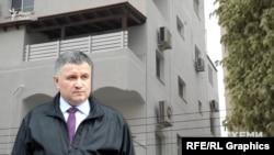 Кількома «прописаними» тут компаніями донедавна володів новий-старий міністр внутрішніх справ Арсен Аваков