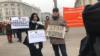 Вена, акция против депортации уроженцев Чечни, 21 февраля