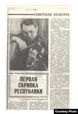 """""""Советская культура"""" гезитиндеги А. Толгонбаевдин талантына арналган макала."""
