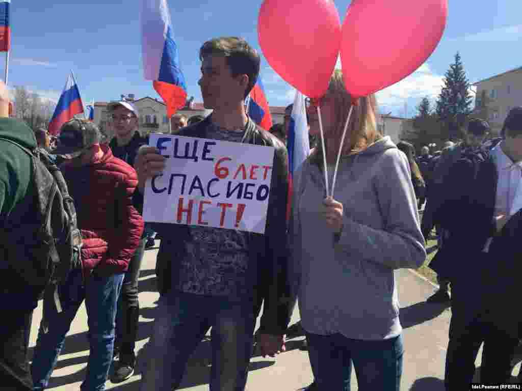 Тагын 6 ел хакимияттә калучы Путин 7 майда инаугурация оештыра