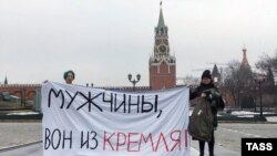 Акция феминисток в Москве 8 марта 2017 года.