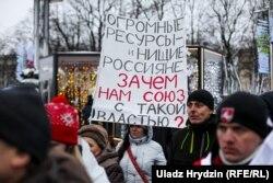 Пратэст супраць інтэграцыі Беларусі з Расеяй у Менску, 29 сьнежня 2019 году