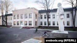 Менск, сярэдняя школа № 84