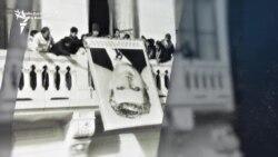 Secretul ascuns timp de trei decenii al revoluției de la Sighetu Marmației
