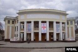 Театр драмы и комедии им. Н. С. Аронецкой в Тирасполе
